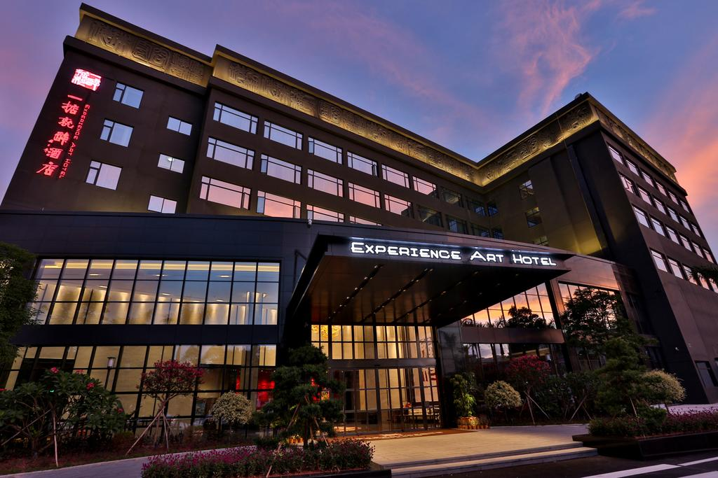 <span>Experience Art Hotel</span>