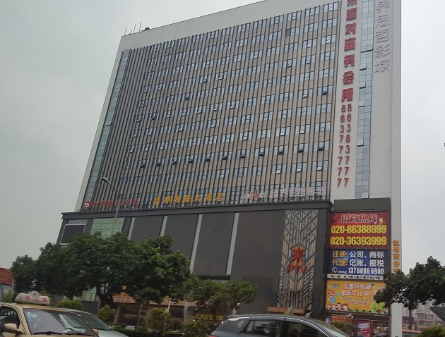<span>The Winner Hotel</span>
